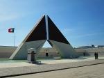 Monumento Combatentes Ultramar